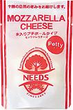 モッツァレラチーズ
