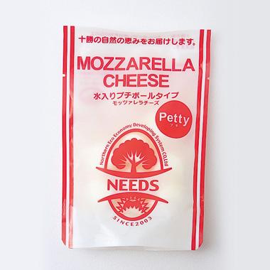 モッツァレラチーズ水入りプチタイプ