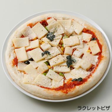 チーズピザ(マルゲリータ・クリームチーズ&ベーコン 他)
